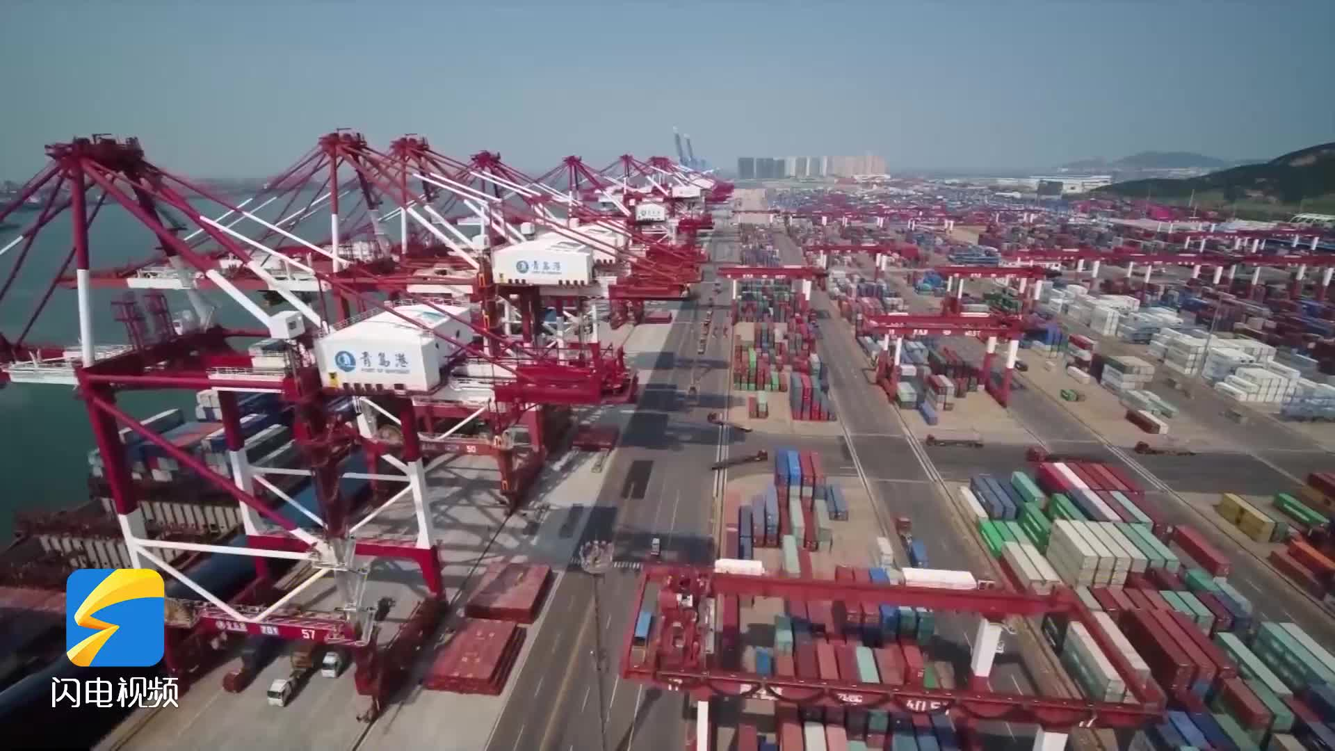 全国重新开闸设立的首家期货公司在青岛揭牌成立