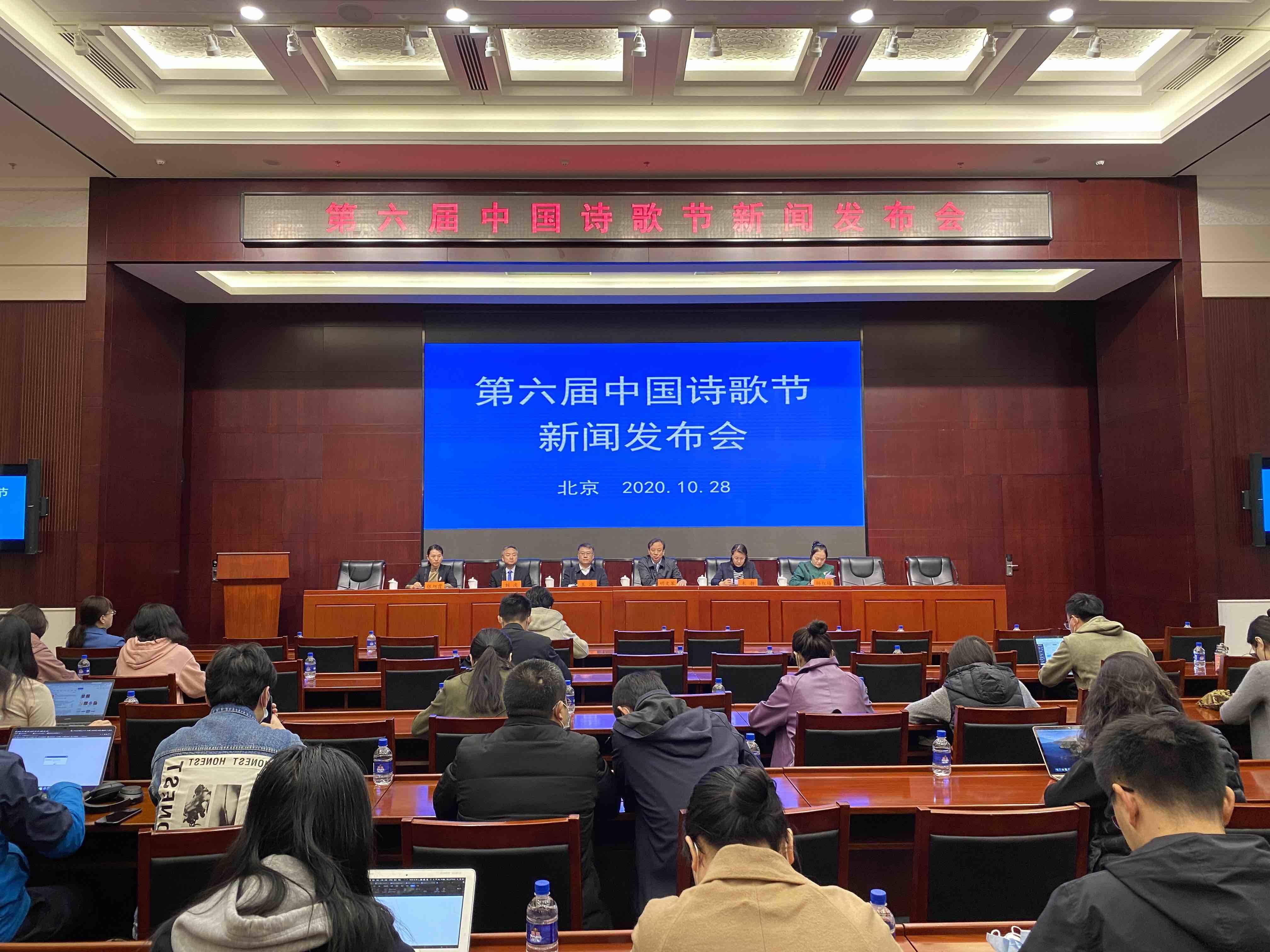 第六届中国诗歌节将于11月在成都重庆两地举办