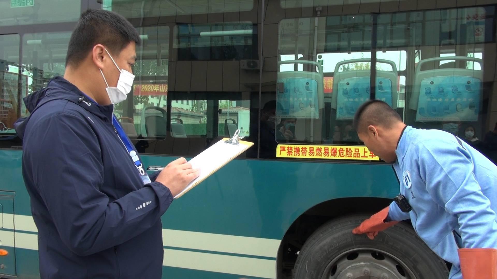 新能源公交车驾驶员最担心环岛调头 山东这项职业技能大赛堪比驾考