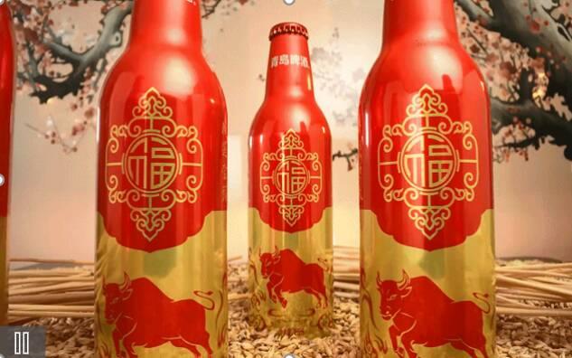 """进腊月启""""鸿运"""" 青岛啤酒鸿运当头牛年铝瓶""""犇""""腾而来"""