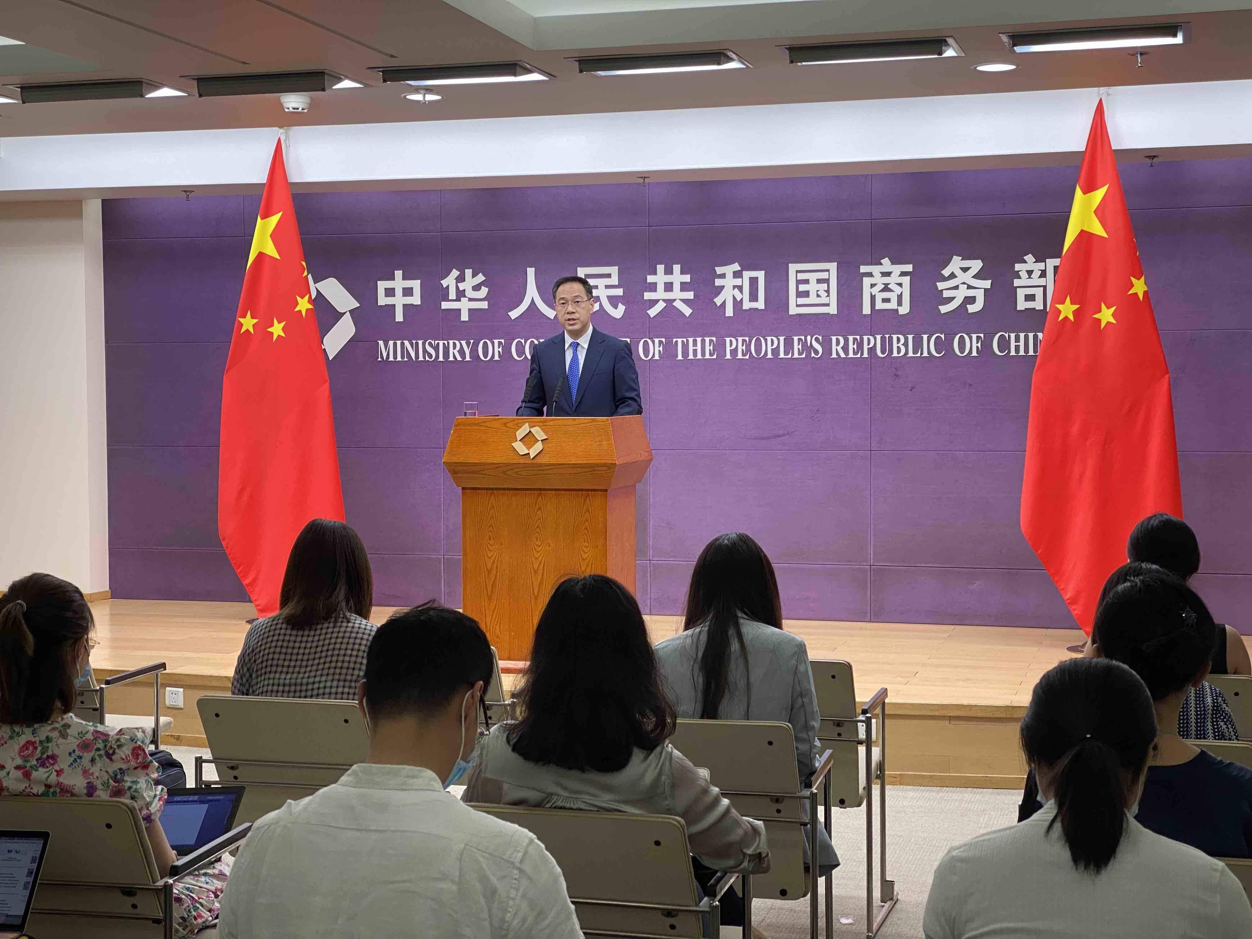 中国在世贸组织起诉澳大利亚相关反倾销和反补贴措施 商务部回应