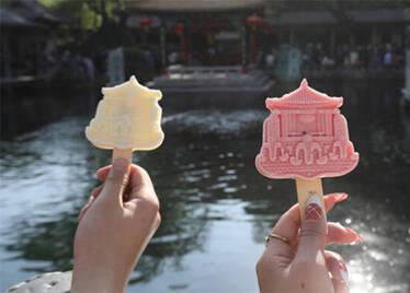 雪糕起步价涨至2元!趵突泉、大明湖等文创雪糕热销 冷饮这样吃才不伤身|闪电Hot