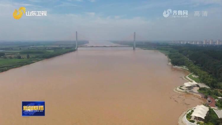 山东省防指启动防汛Ⅳ级应急响应