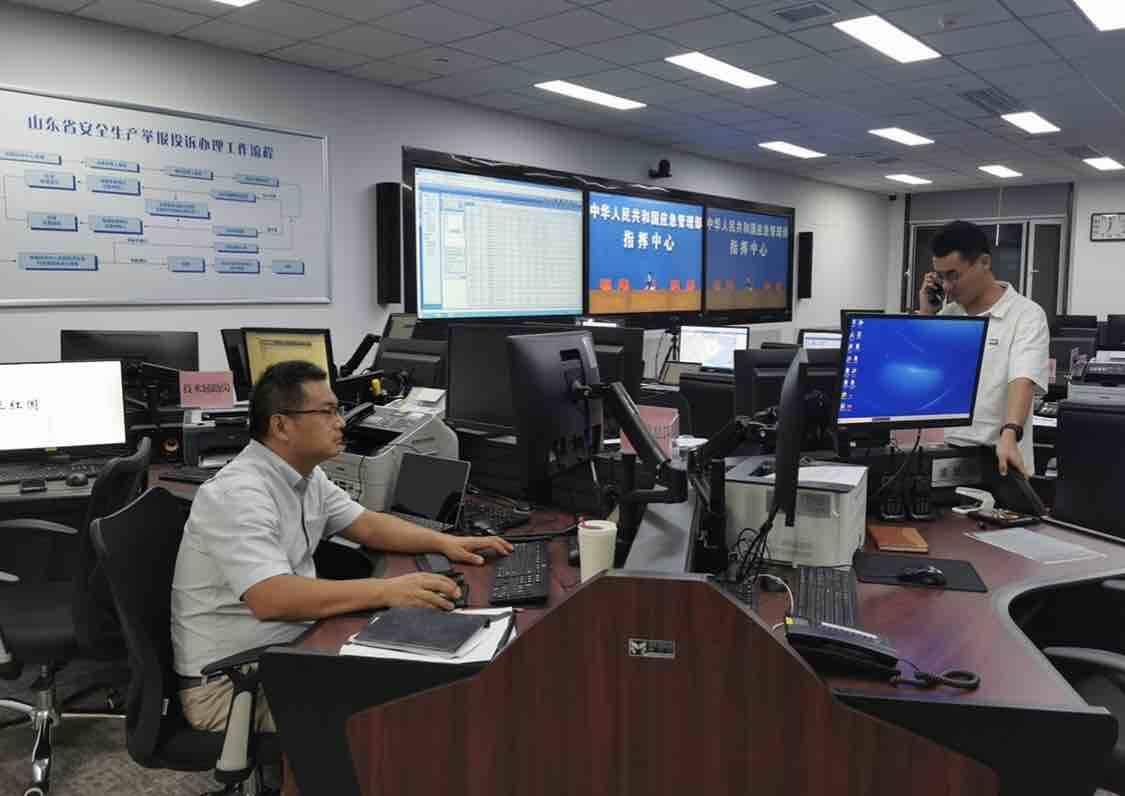 山东省应急管理厅加强值班值守 全力确保假期安全生产和防汛形势稳定