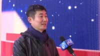 独家专访2020山东春晚总导演:中国女排教练员和队员将现场给大家拜年