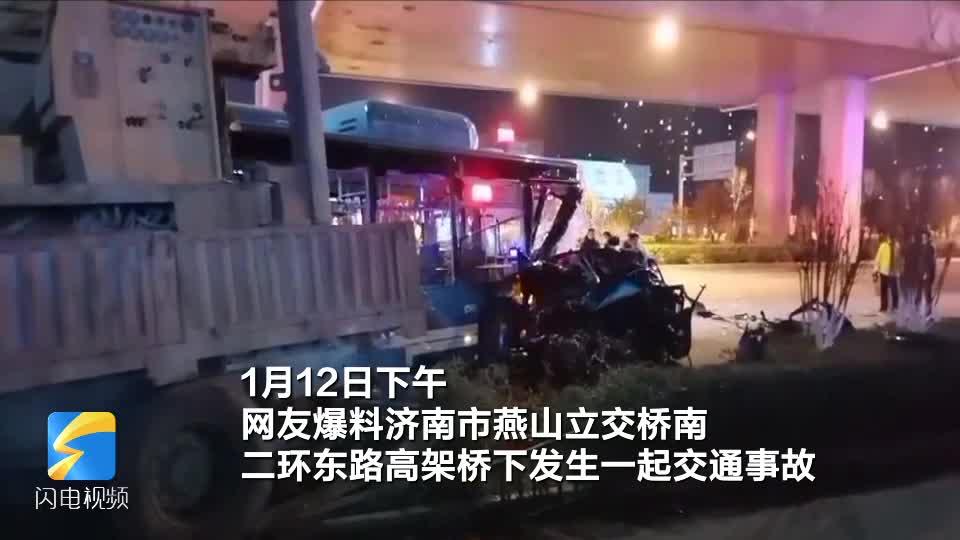 突发!济南燕山立交桥附近发生一起交通事故 多车相撞