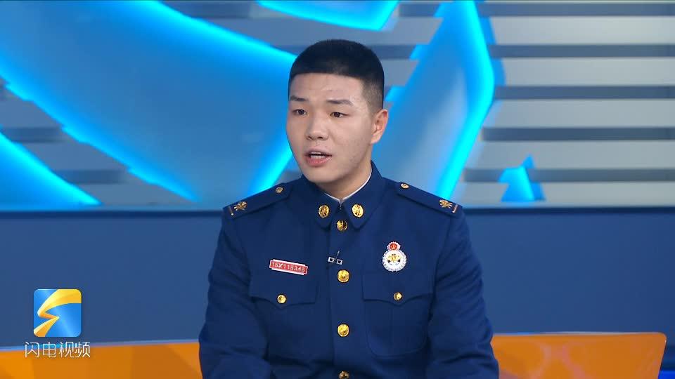 对话当事人 | 救人是我的职责!-20℃连续两日跳河救人消防员做客山东广播电视台