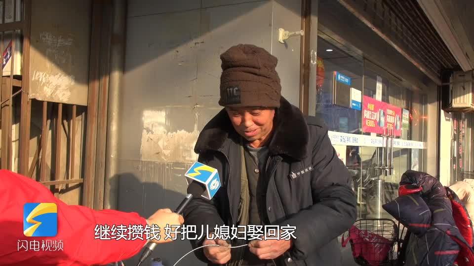 两会街采   2020你快乐吗?市民:最幸福的事,中国是最安全的