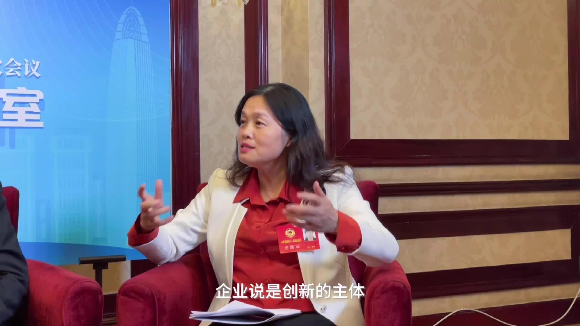 我为山东绘蓝图 省政协委员戴彩丽:企业是创新主体,怎么重视科技创新都不为过