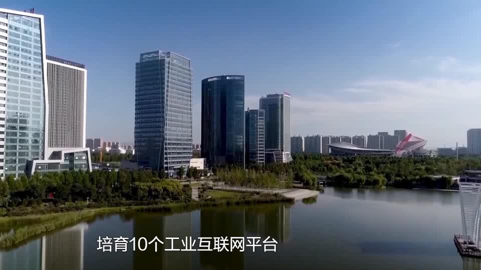 启航新征程|淄博市工业和信息化局局长王克海:做好