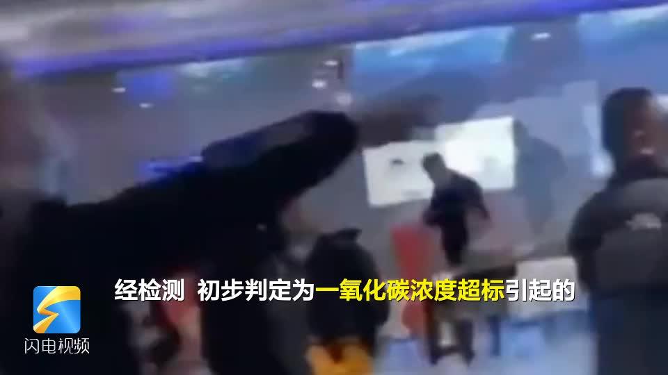 浙江东阳:数人观影一氧化碳中毒存疑 医生提醒遇险这样急救