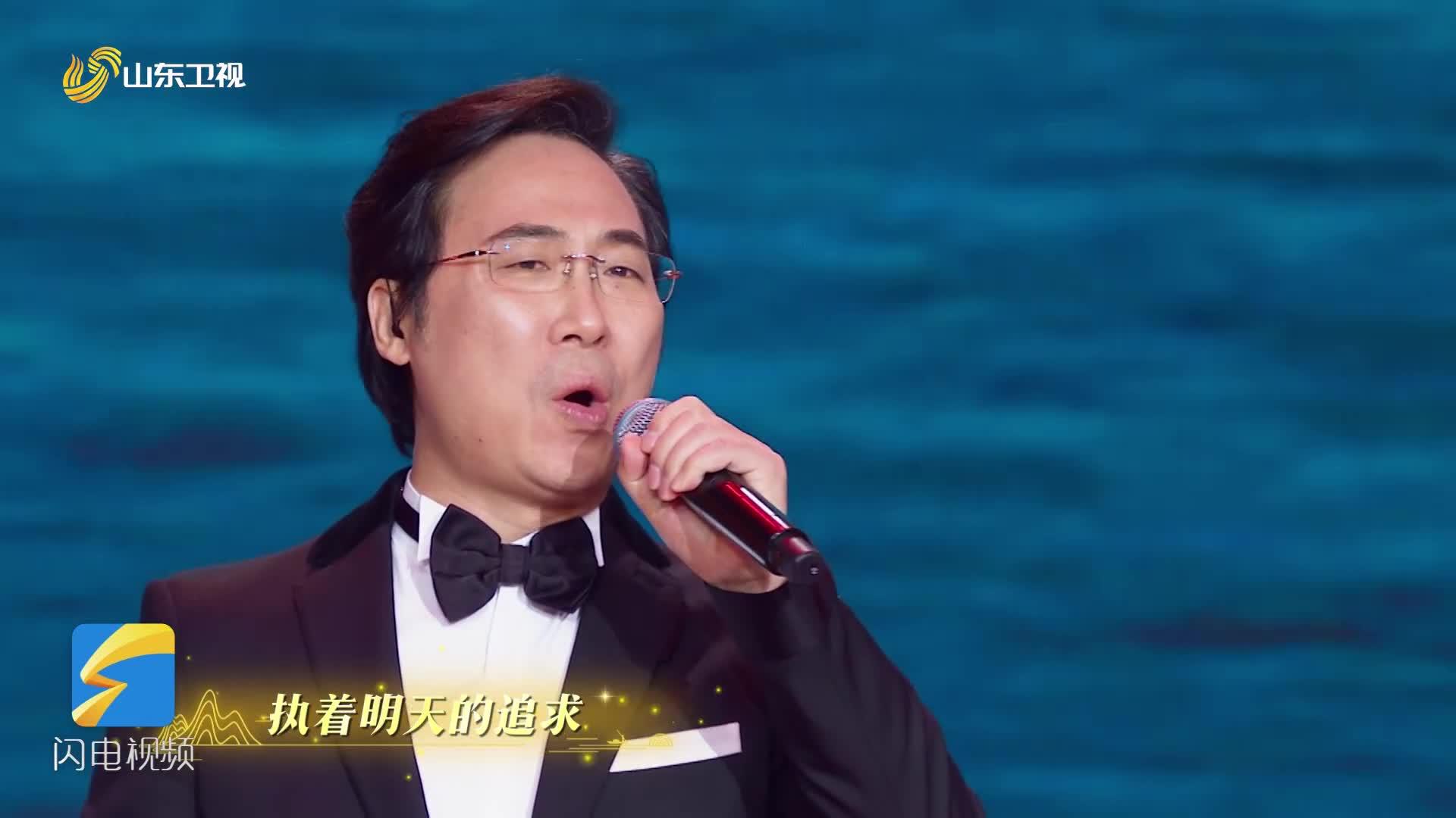 2021山东欢乐元宵夜|廖昌永再献声!大型歌舞《向往》描绘美好生活画卷