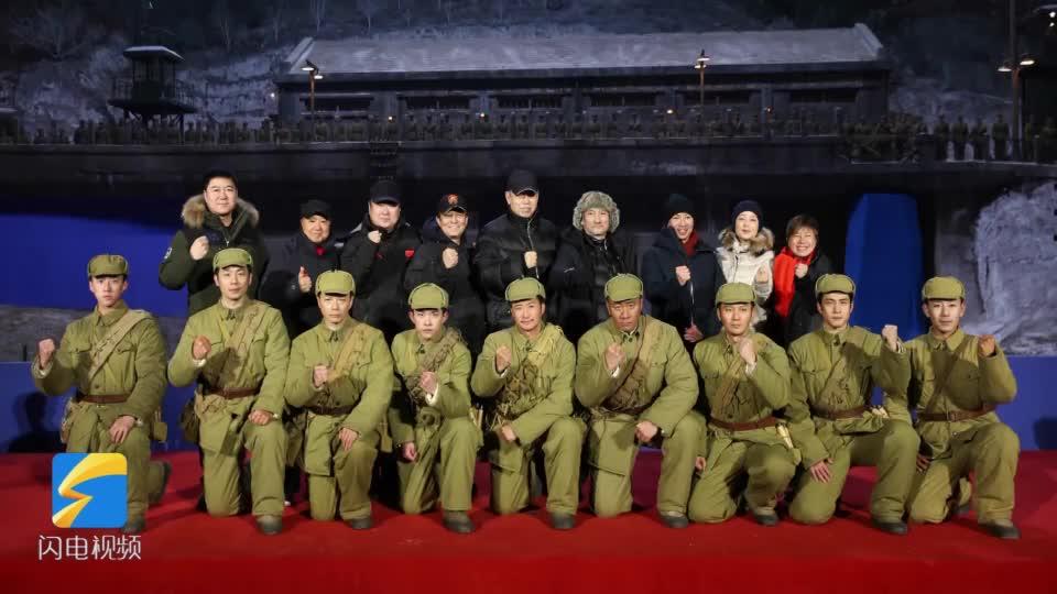 40秒|吴京、易烊千玺等众星云集 电影《长津湖》举行动员大会