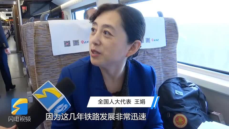 聚焦2021全国两会 全国人大代表王娟:通过立法来规范铁路沿线环境治理