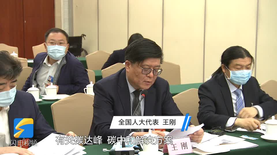 全国人大代表王刚:充分利用过剩建筑玻璃产能转产光伏玻璃 加快碳中和进程