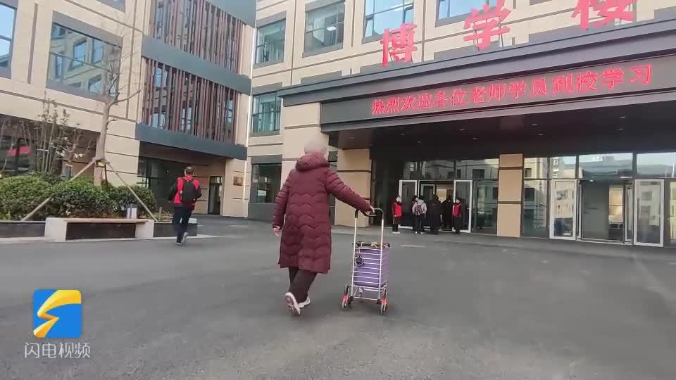 开学第一天,济南83岁老学员推着小车去上学:跟新老师学新课!