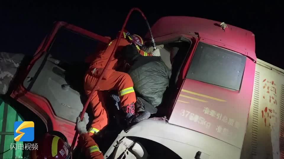 68秒|疲劳驾驶酿车祸!潍坊一货车司机追尾另一货车被困车内 消防紧急救援