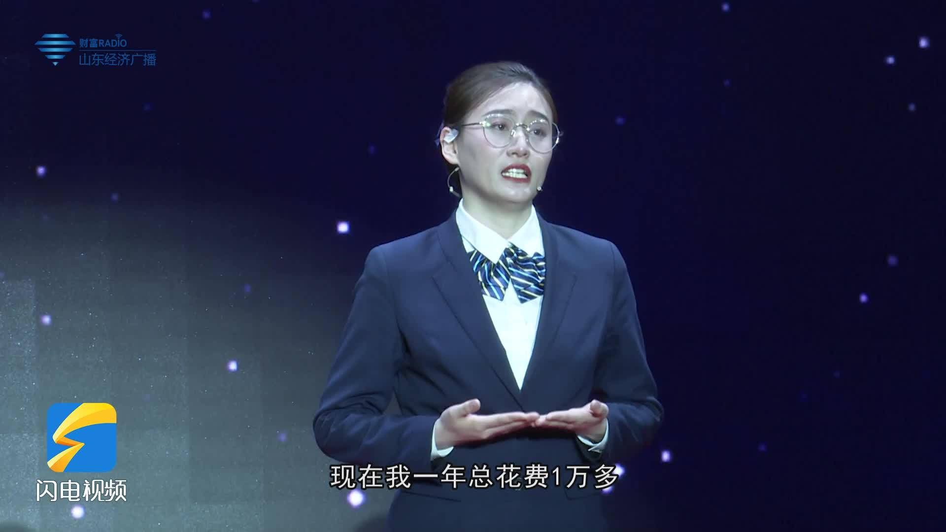2021《新时代•青年说》苏雅琼:从我的医保账单说起