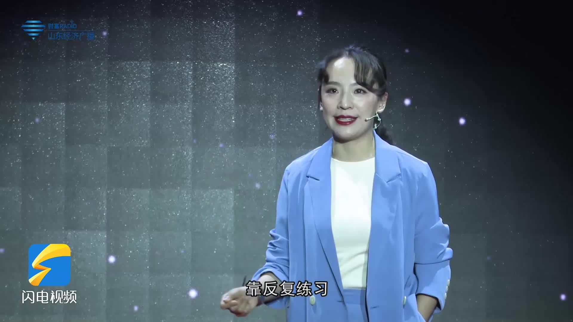 2021《新时代•青年说》张家惠:内卷?谈谈教育现代化2035
