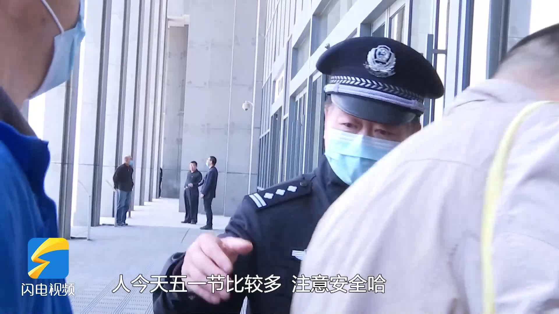 """视频 忙碌的五一小长假 从警43年民警主动请缨站好""""最后一班岗"""""""