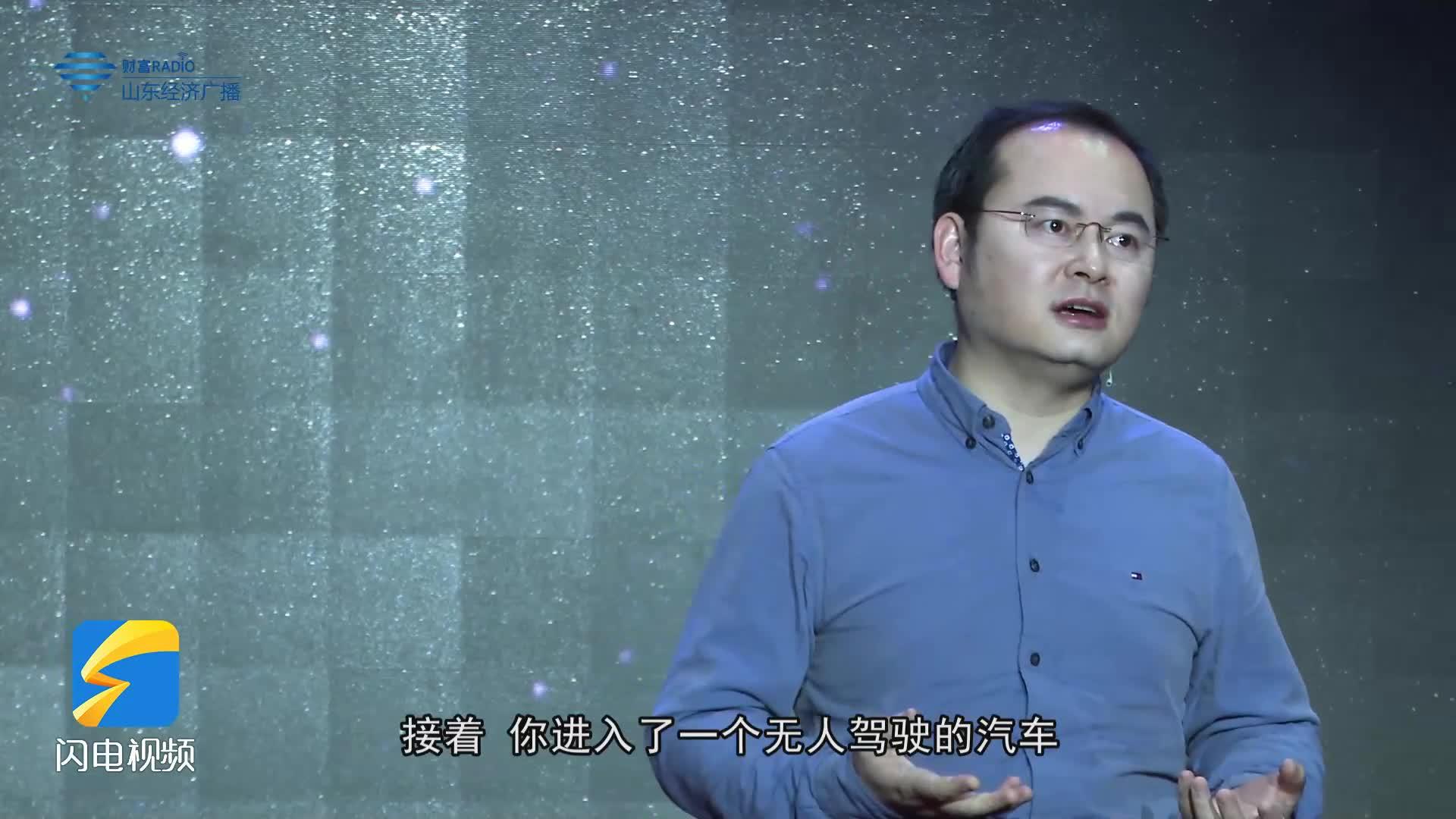 2021《新时代•青年说》周飞:量子技术能走进现实生活吗?