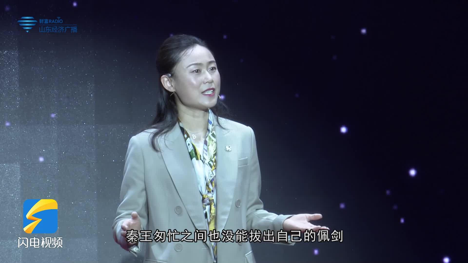 2021《新时代•青年说》王琳:汉画像中的文化自信