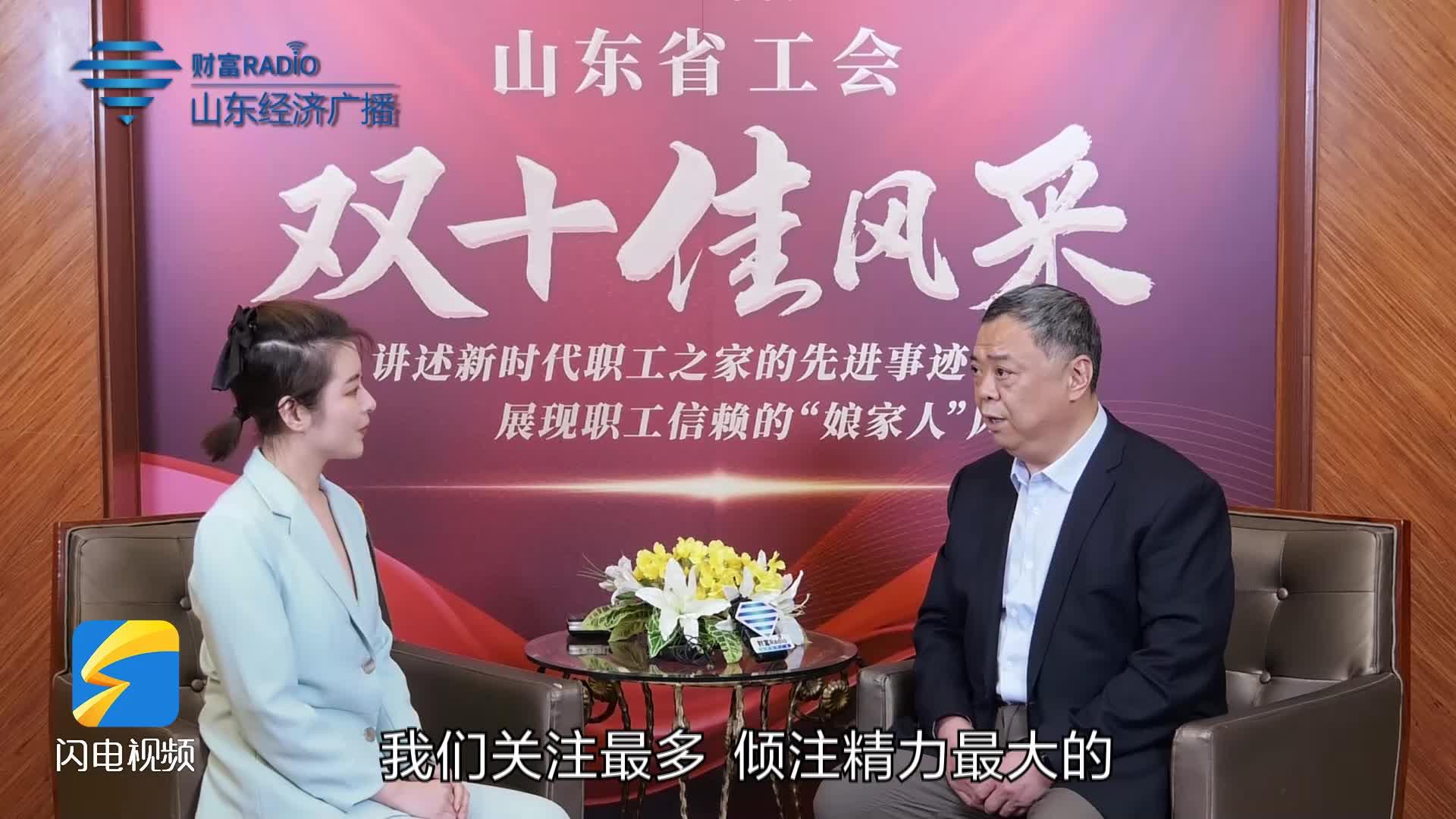 山东能源淄矿集团工会主席季海波:四个联建促发展,做好职工娘家人