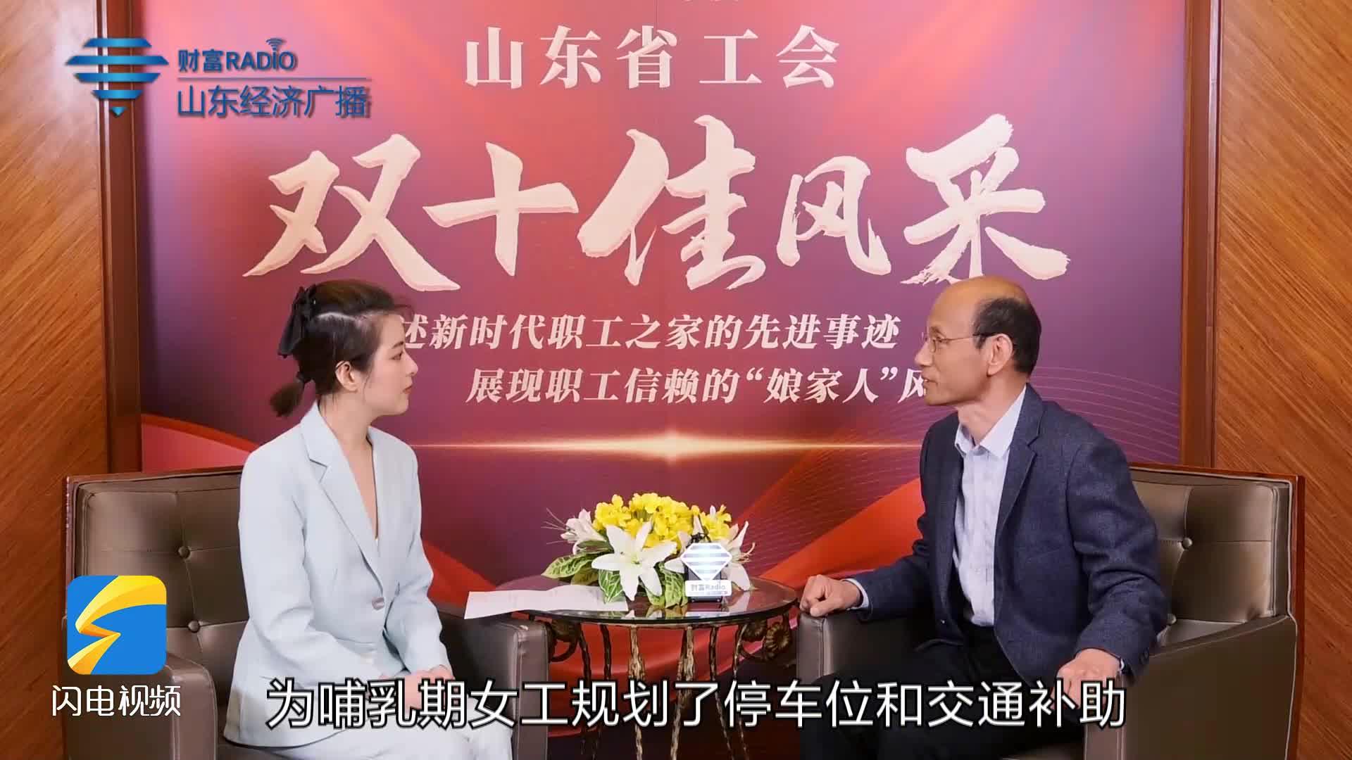 滨州渤海活塞有限公司工会委员会:互联网赋能工会服务,搭平台保障职工发展