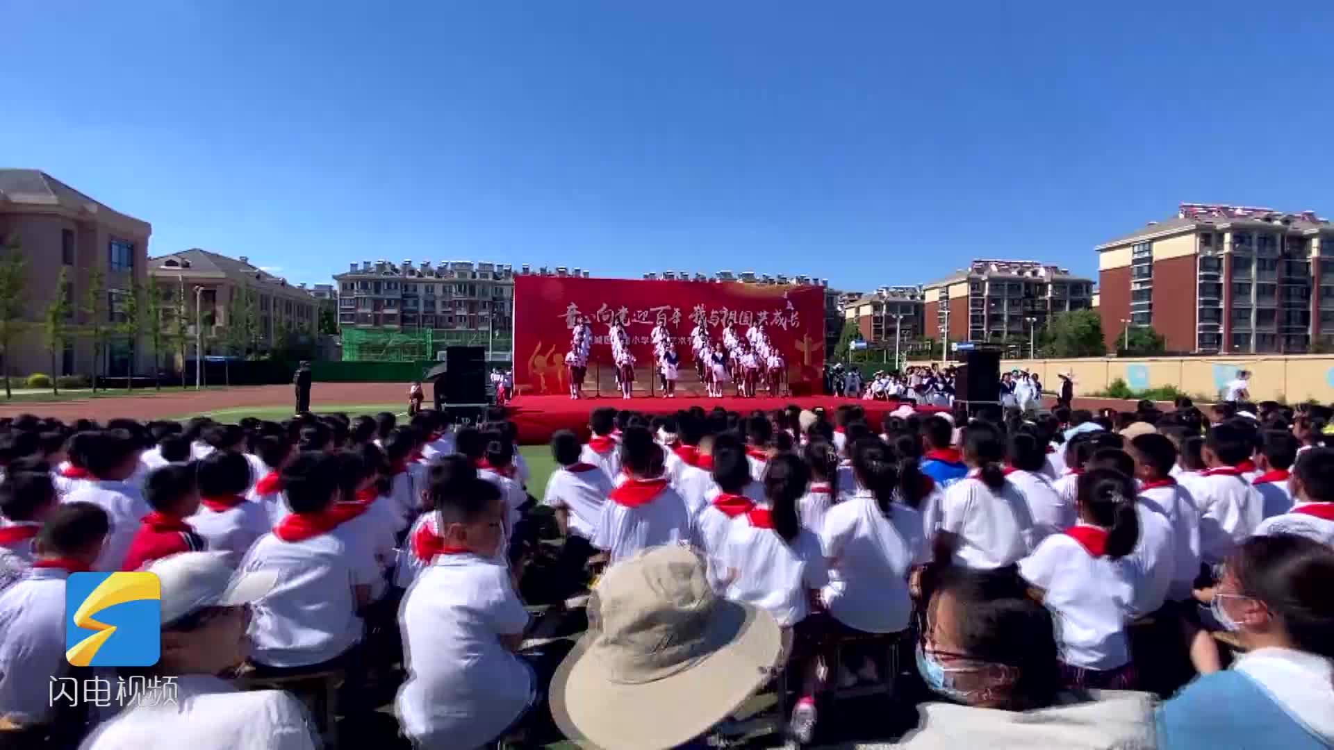 """经典课本剧、红色歌曲轮番上演 潍坊的小朋友们今年这样欢度""""六一儿童节"""""""