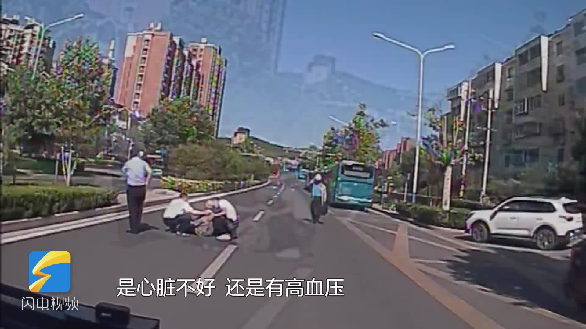 济南一老人突然仰面摔倒在快车道上 众人合力救助
