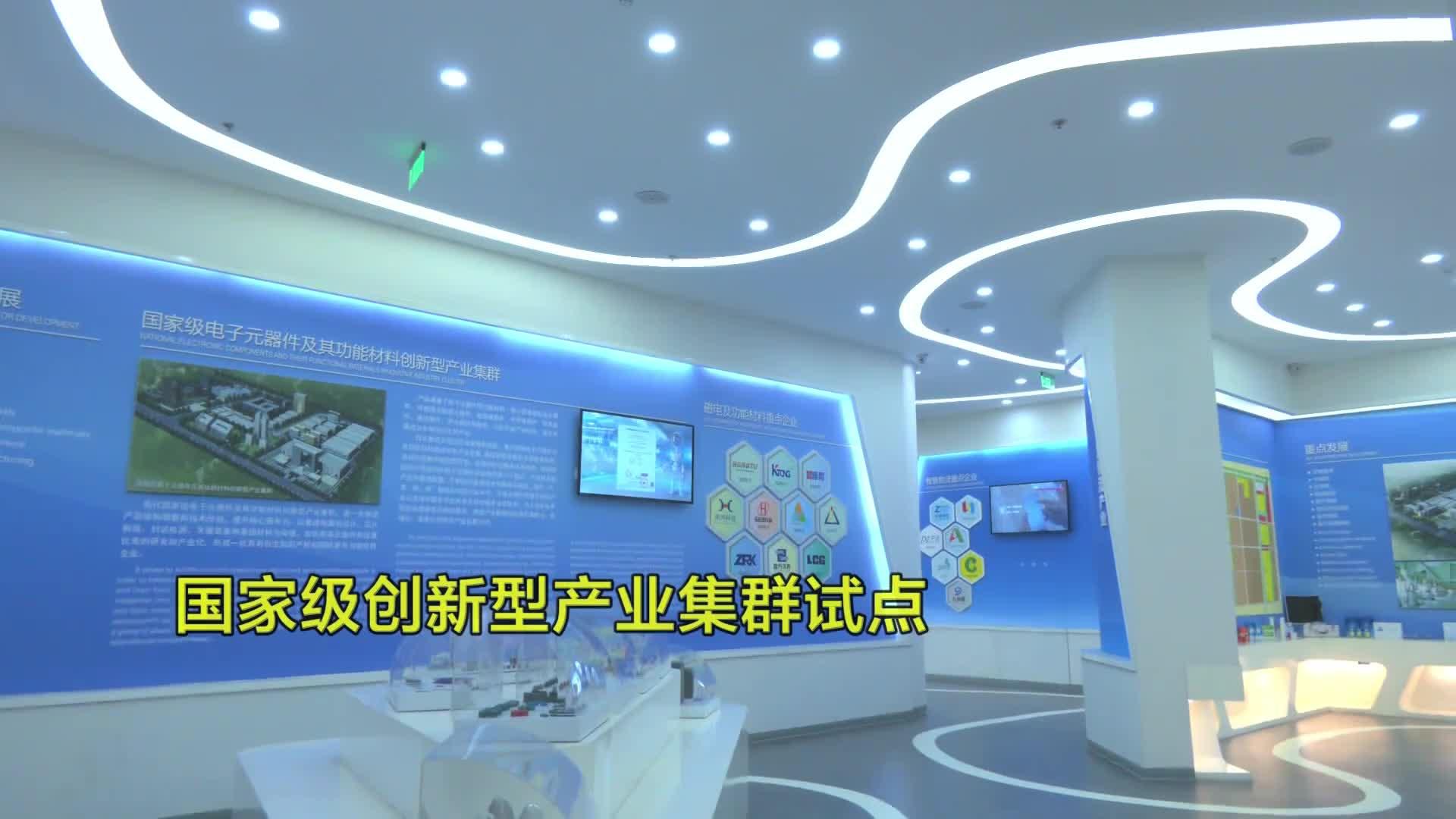 问政山东|临沂高新区:聚焦主责主业,加快新旧动能转换