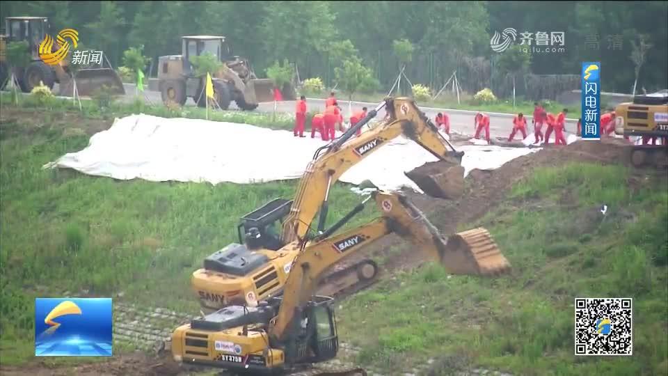 潍坊:防患未然 筑牢防汛安全堤坝