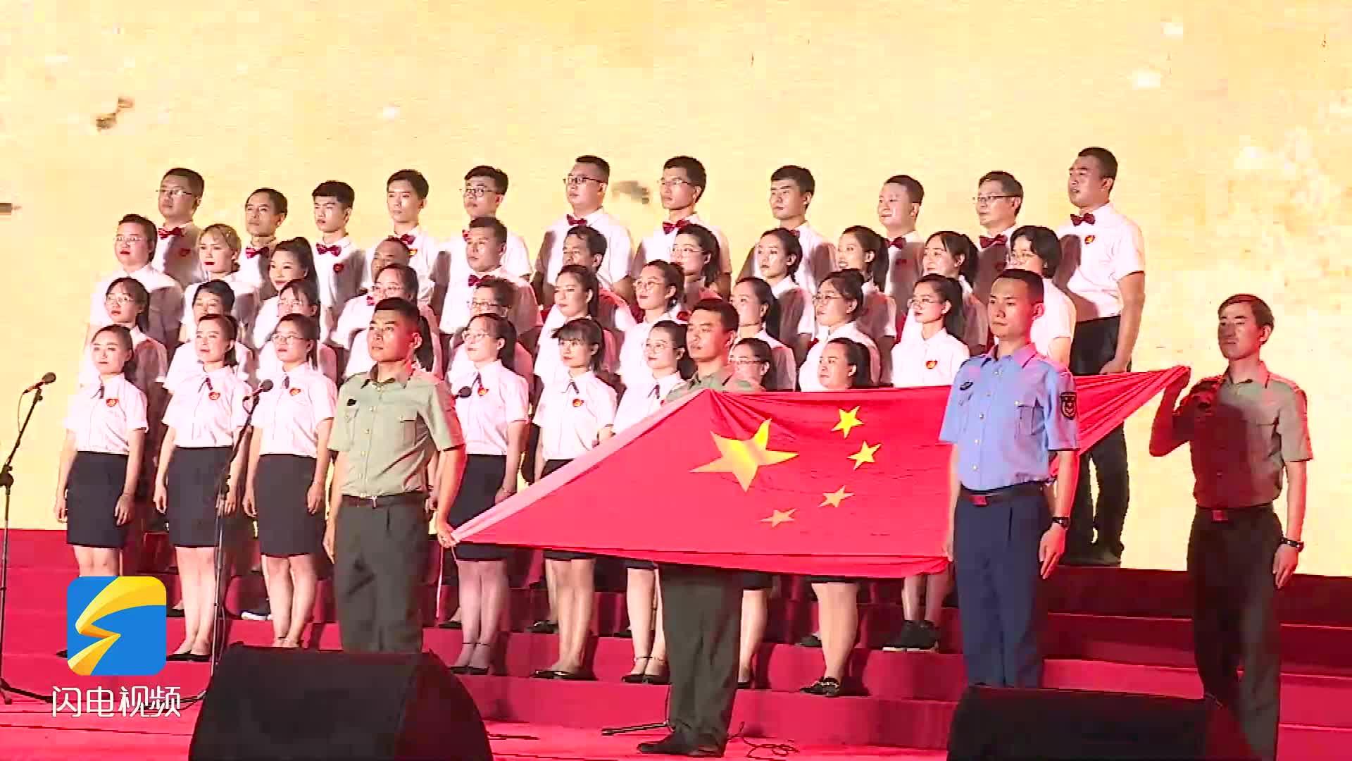 聊城高唐:举办庆祝中国共产党成立100周年合唱展演
