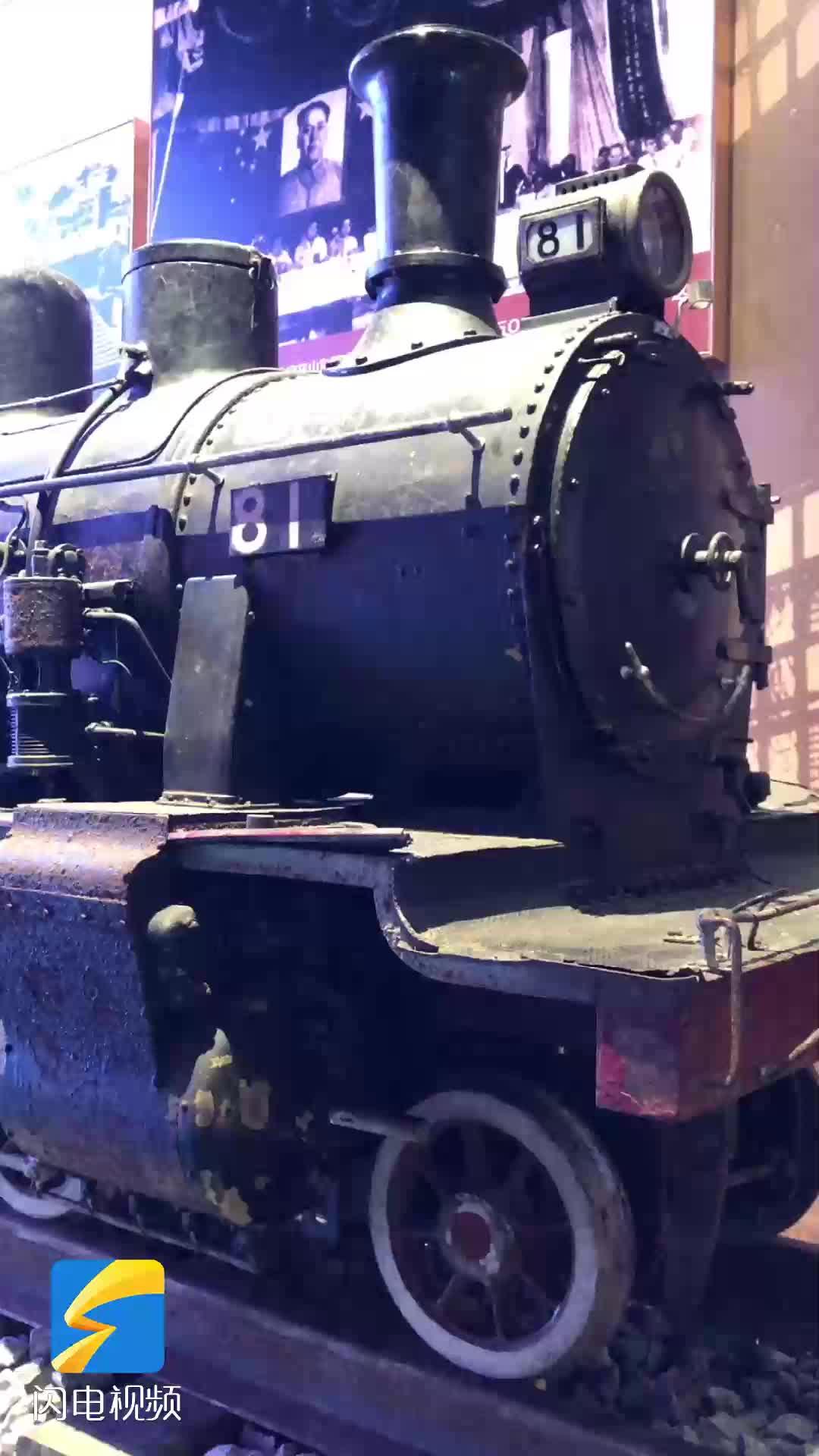 影像背后的故事我来说 | 中国第一台独立制造的解放型蒸汽机车原来长这样