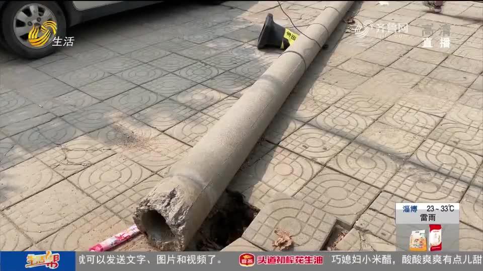 """潍坊市民新车没""""满月""""就被砸 竟是水泥杆惹的祸"""