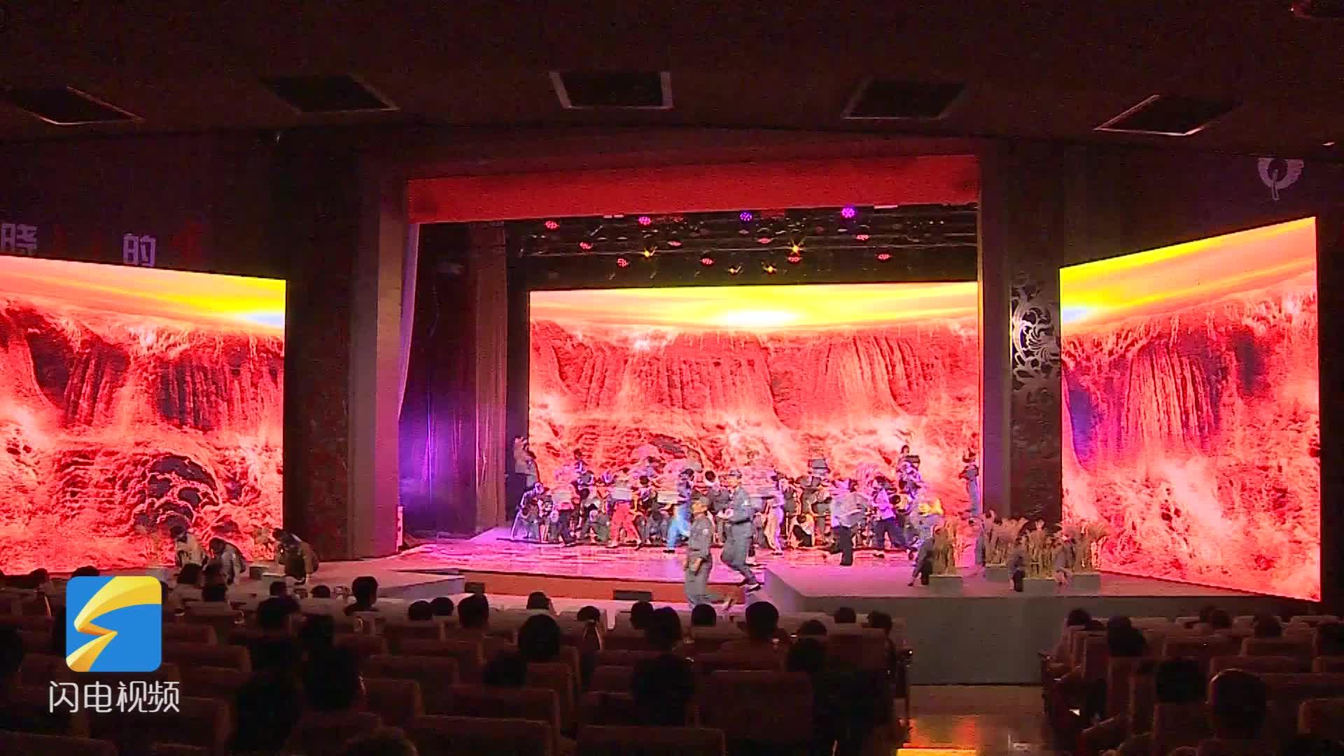 重温革命历史,缅怀革命先烈 德州市陵城区《薪火》首演