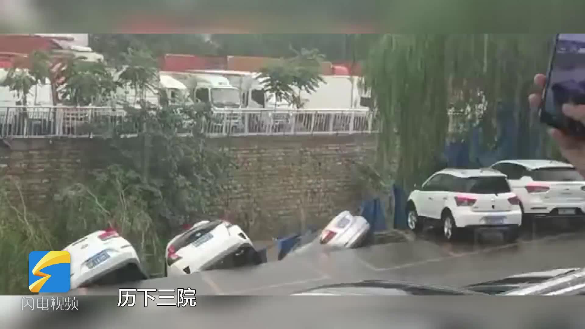 济南历下区第三人民医院坠河车辆已全部拖离危险区域 无人员伤亡