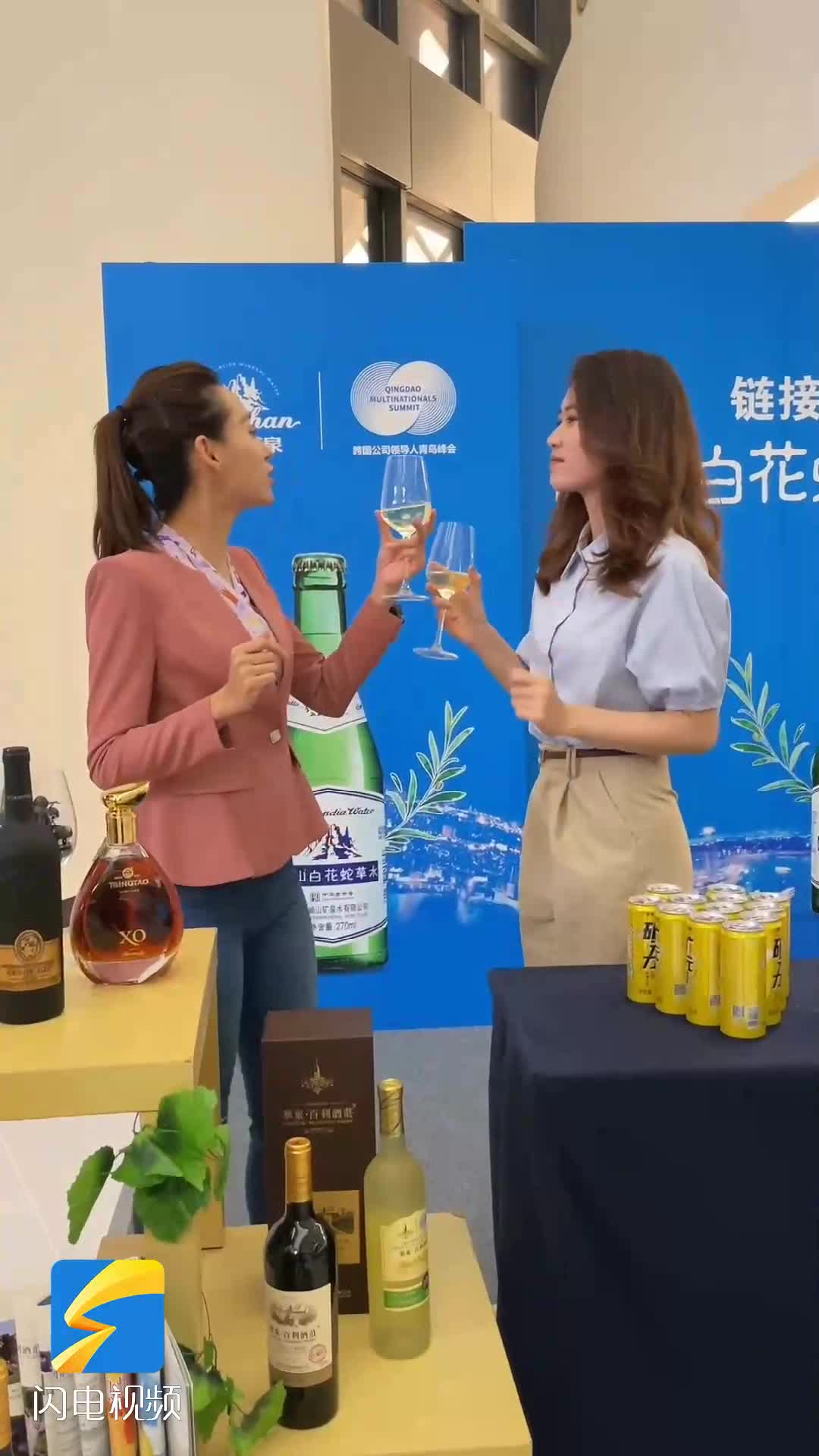 参加峰会渴了咋办?青岛饮料集团为您提供各种饮品