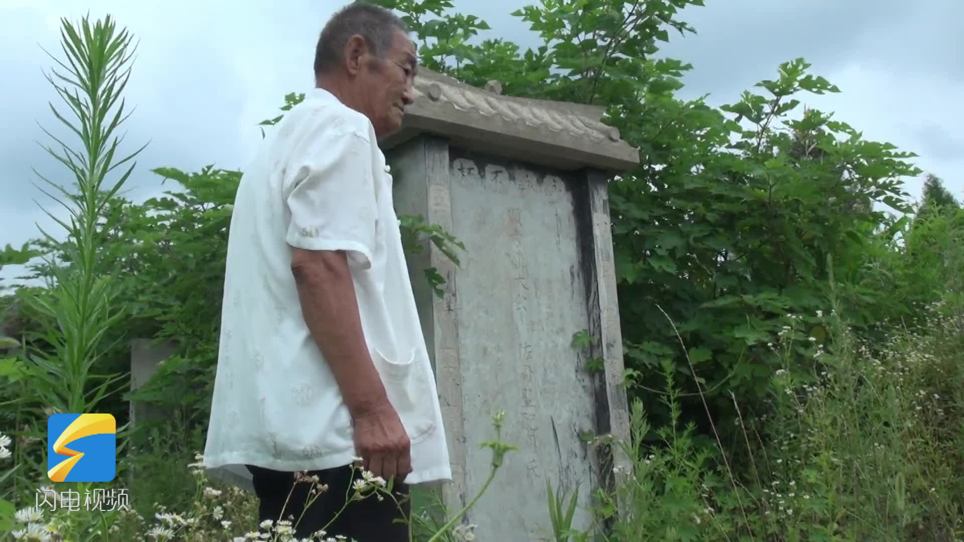 """让思念发光 帮烈士回家 儿子修建衣冠冢 曾被误认为无名烈士的刘佐周""""回家""""了"""