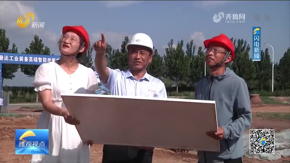 潍坊:服务专员发挥职能优势助企解忧纾困