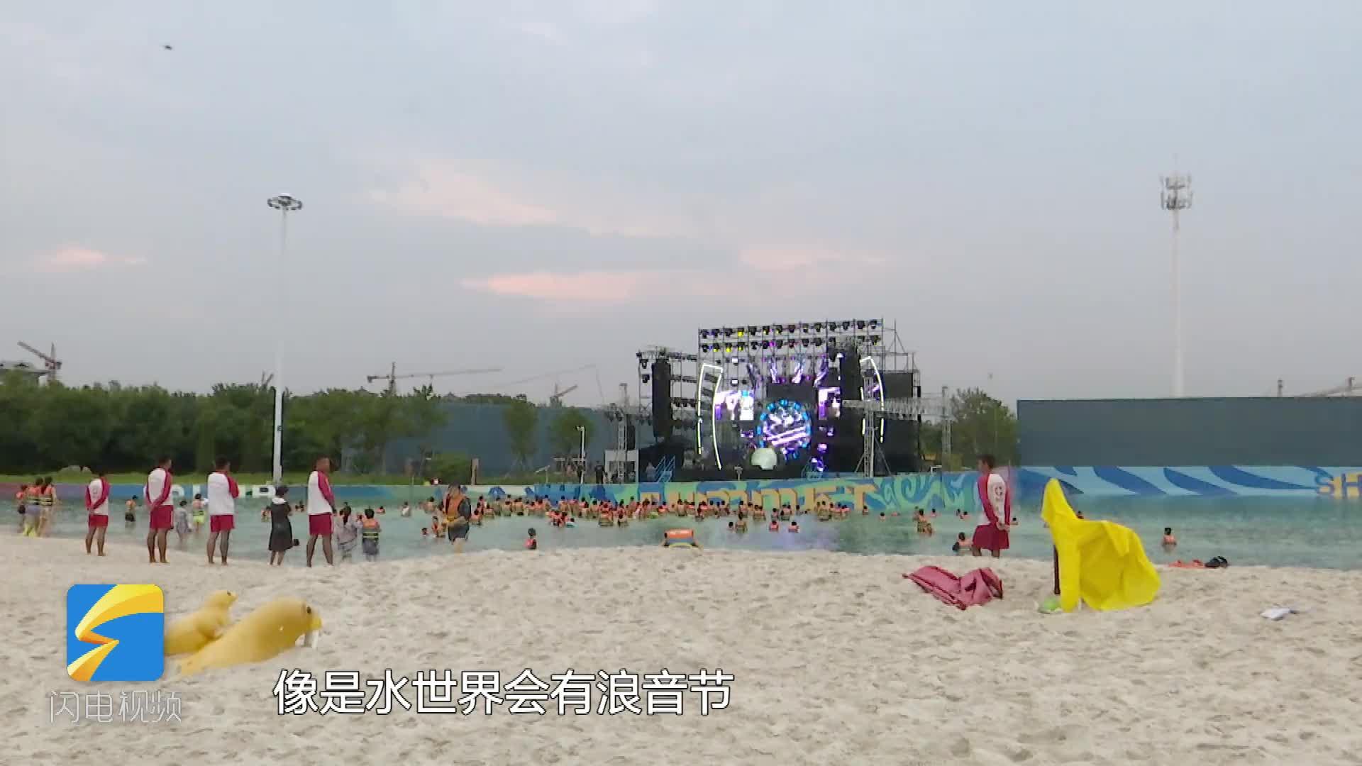 沙滩旁的热浪狂嗨!泉城欧乐堡水世界电音节等你来打卡!