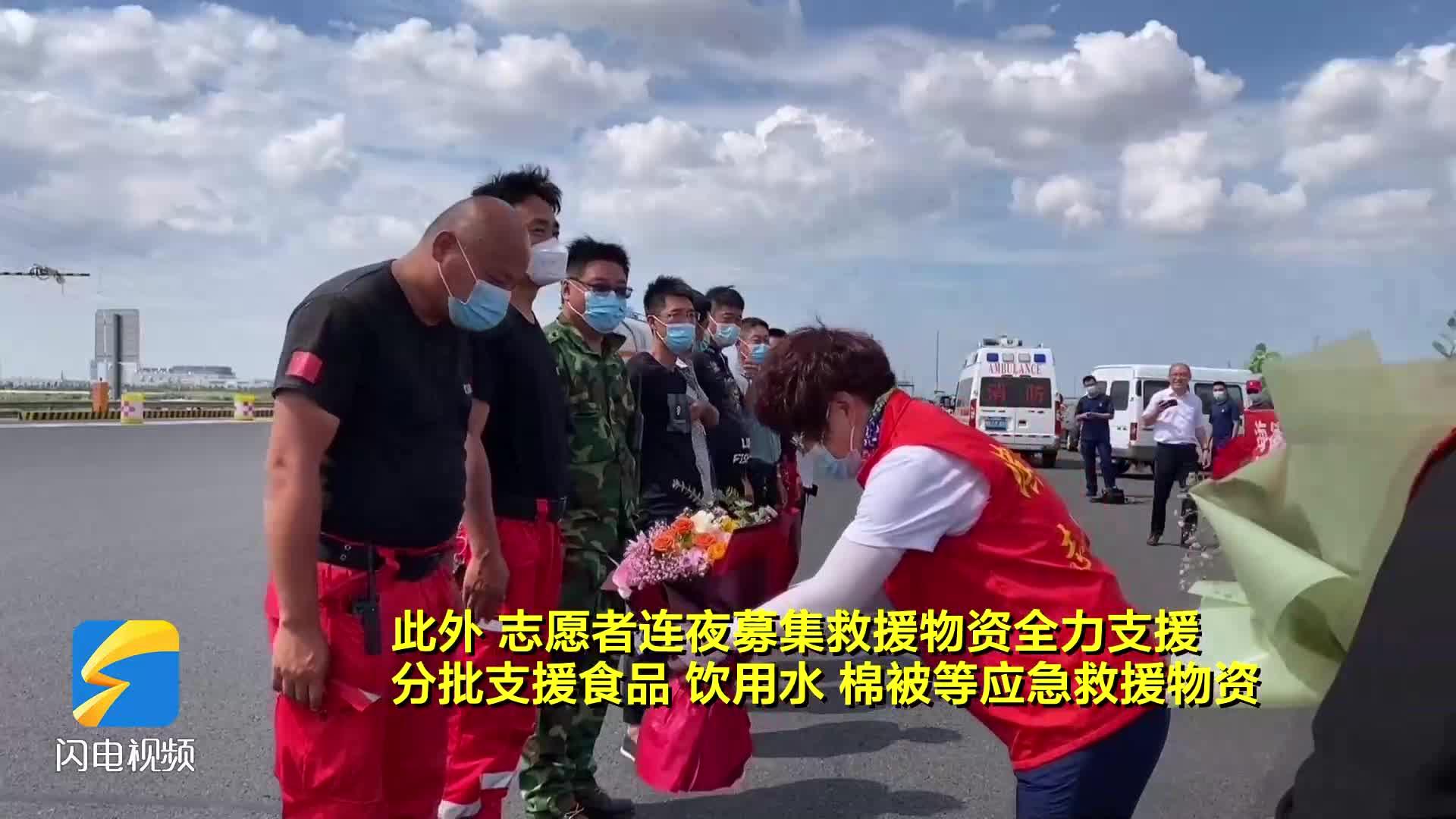 潍坊滨海救援志愿队驰援河南 转移受灾群众1000余人