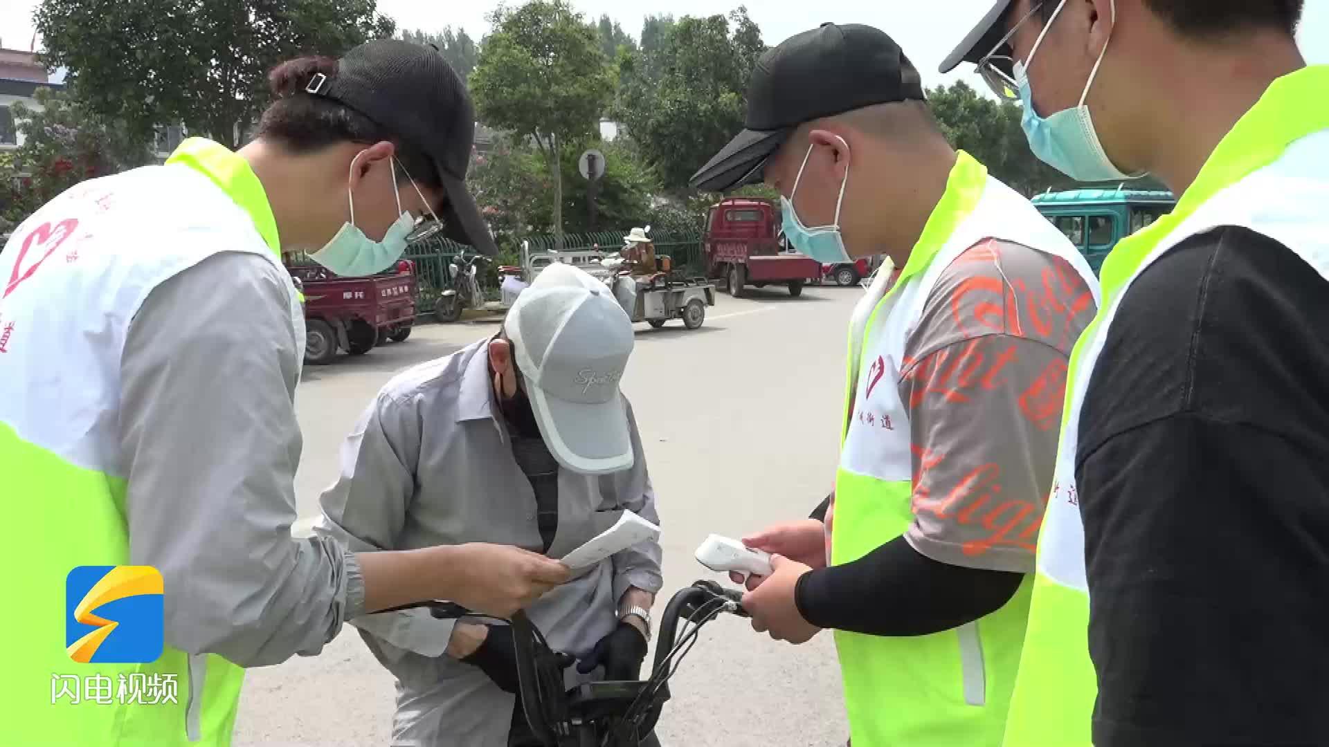 棗莊高新區數百名青年志愿者身處一線助力疫情防控