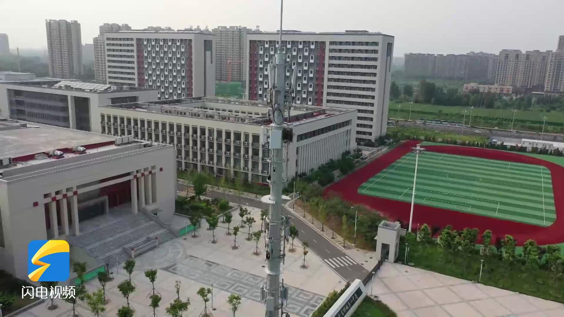 问政山东|建好的5G基站迟迟通不了电 聊城江北水城旅游度假区:3天内解决