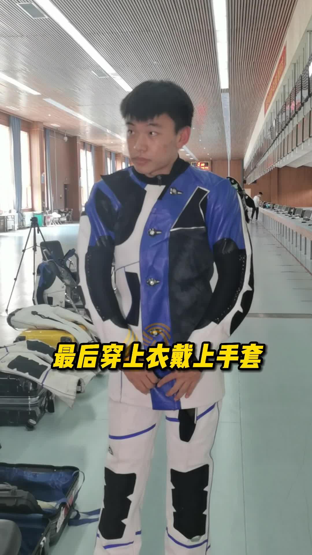 漲知識!原來奧運冠軍張常鴻是這樣穿訓練服的
