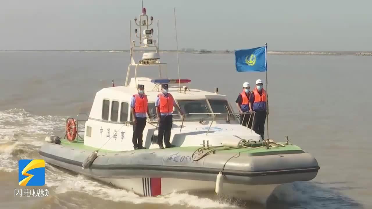 濱州沾化開展海洋專項執法 鞏固伏季休漁成果