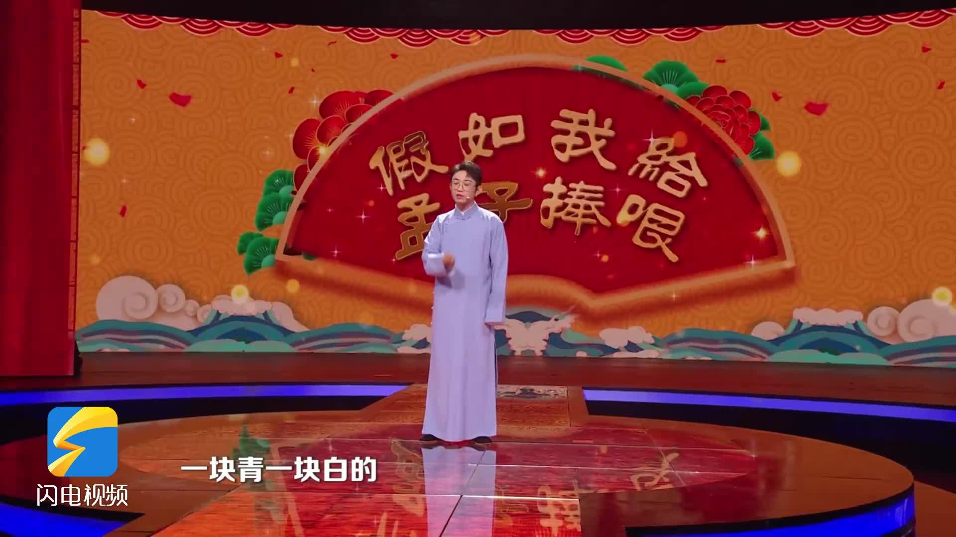 """金霏教你做""""怼王""""  孟子怼人背后是一颗为民的心丨国学小名士"""