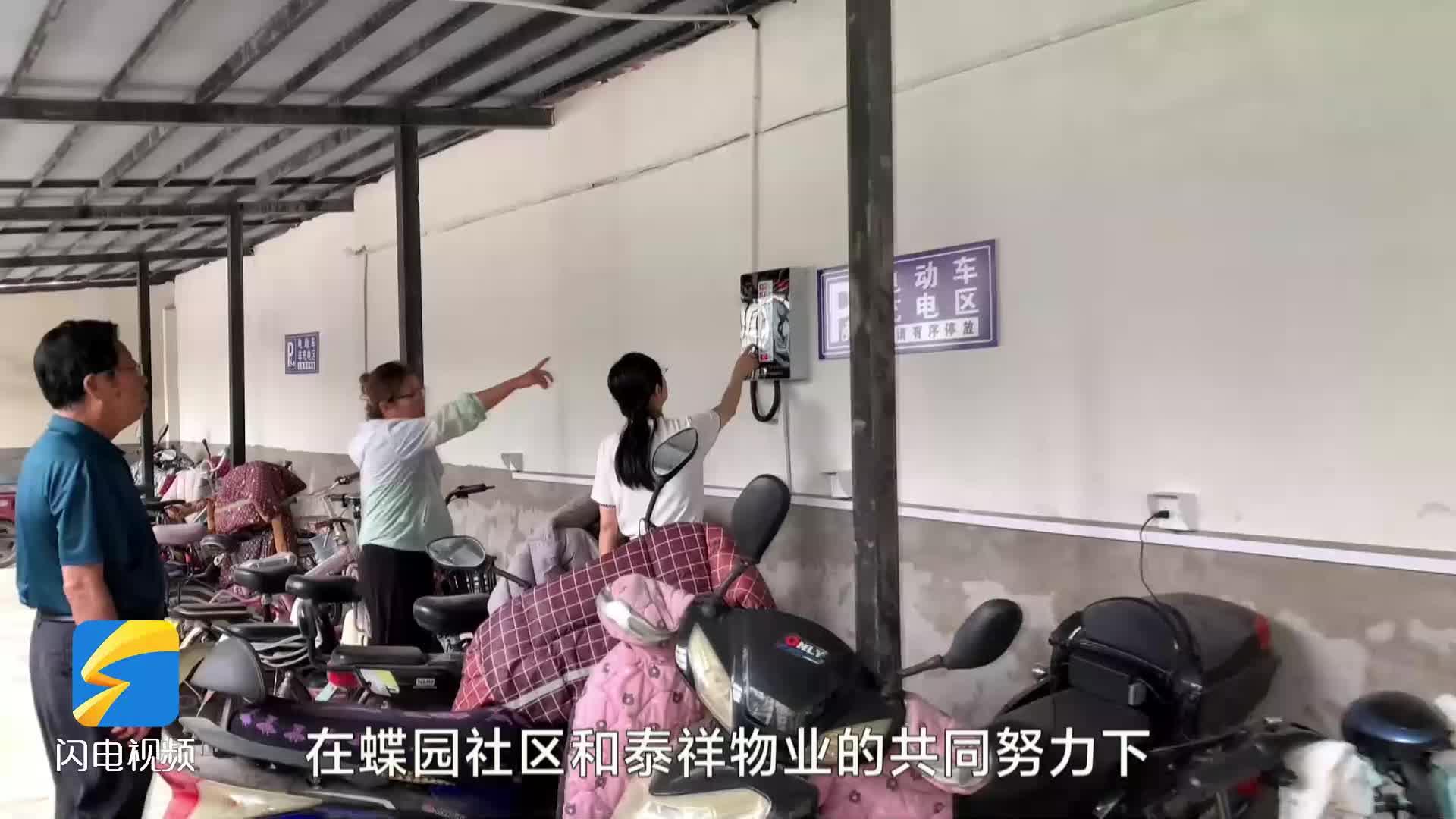 """潍坊市寒亭区老旧小区添""""电动车棚平安驿站"""" 业主:安全又方便"""
