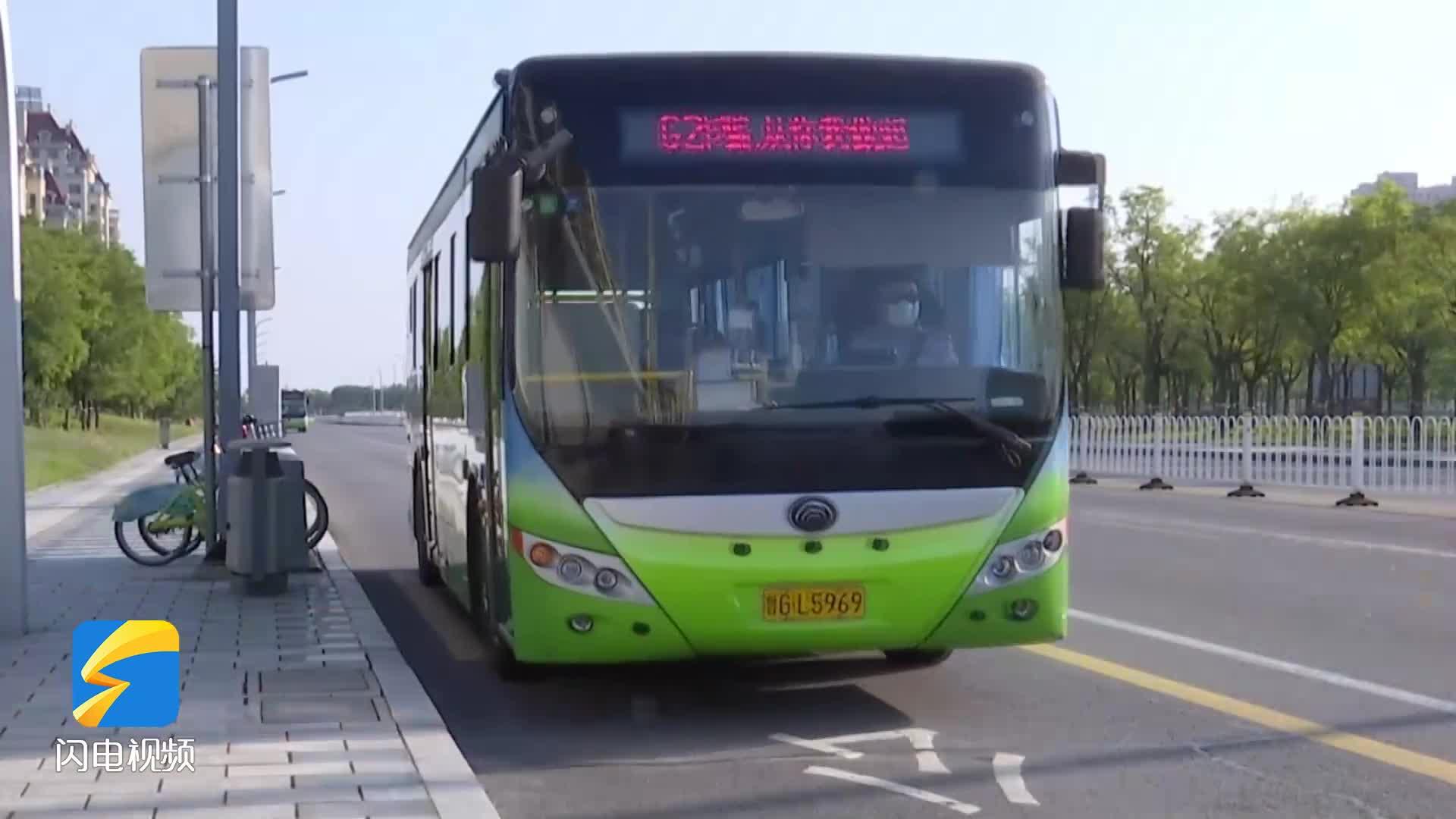 潍坊滨海区60岁以上老年人可刷身份证免费乘坐公交车啦