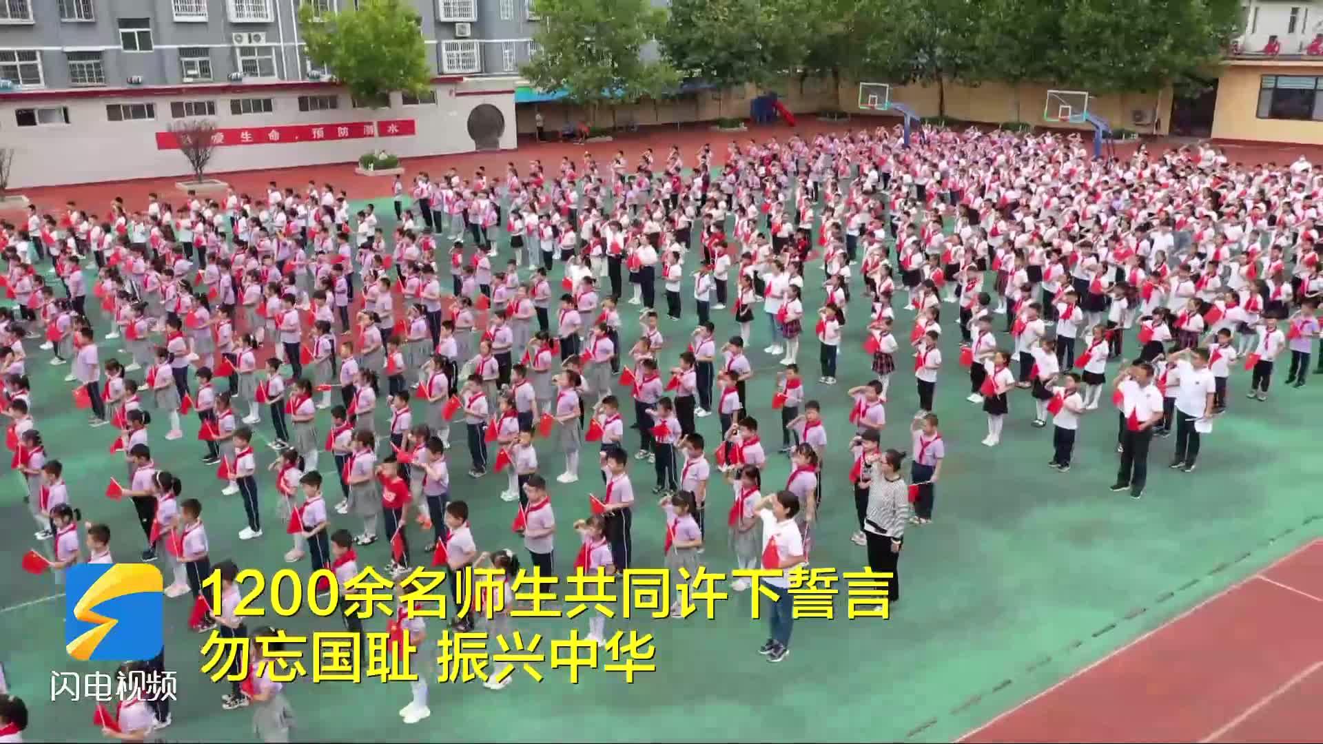 青州:时刻谨记勿忘国耻 教育吾辈振兴中华
